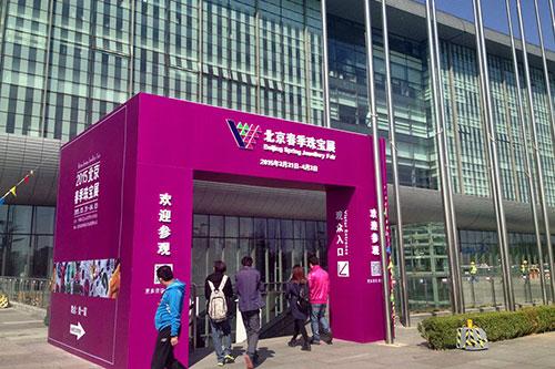 与时尚同在2014北京夏季珠宝展即将开幕
