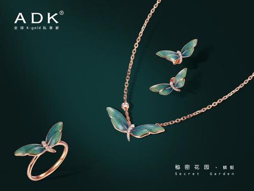 公益星设计由时尚芭莎, 吾思文化共同发起,携手国内优质珠宝首饰品牌