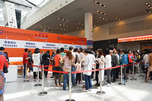 2016上海国际珠宝首饰展览会