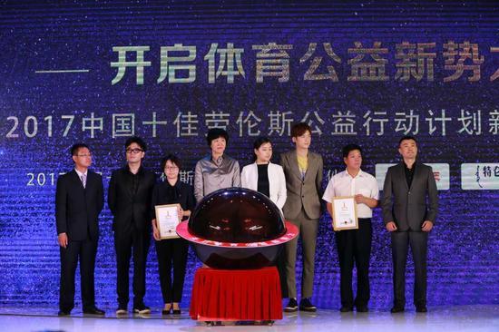 中国体育慈善远程提培训平台+