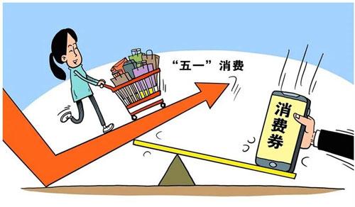 外出旅游服装图片_中国珠宝玉石首饰行业协会