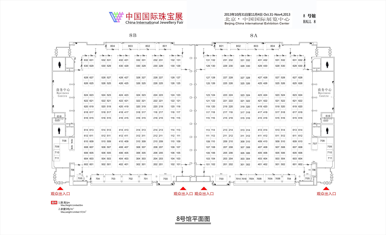 珠宝展]                                 2013 一号馆一层平面图 &