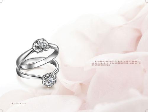 婚姻首饰设计图片