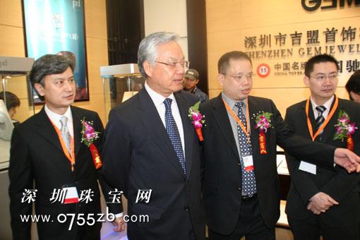 2007上海国际珠宝首饰展览会