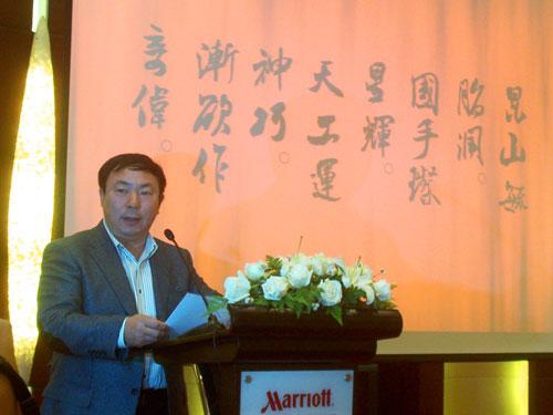 """11月6日晚,第八届中国玉雕,石雕作品""""天工奖""""颁奖典礼在海航万豪酒"""