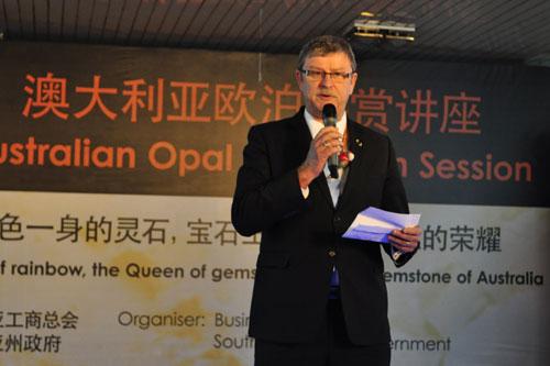 南澳政府国外投资顾问Divid Miller诚意邀请中国客人赴澳参观访问