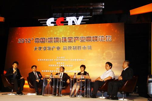 cctv2012儿童歌曲大赛